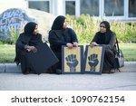 mississauga august 25  somali... | Shutterstock . vector #1090762154