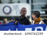 mississauga august 25  a somali ... | Shutterstock . vector #1090762259