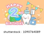cute cartoon tooth with happy... | Shutterstock .eps vector #1090764089