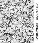 seamless black and white design | Shutterstock . vector #1090764110