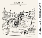 bikaner  rajasthan  india.... | Shutterstock .eps vector #1090768619