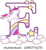 Initial E With Cute Unicorn An...