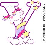 initial y with cute unicorn and ... | Shutterstock .eps vector #1090775279