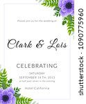 wedding invitation card. lovely ... | Shutterstock .eps vector #1090775960