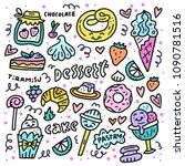 flat hand drawn vintage set of... | Shutterstock .eps vector #1090781516