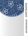 chinese porcelain style... | Shutterstock .eps vector #1090784990