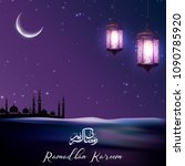 ramadan kareem greeting with... | Shutterstock .eps vector #1090785920