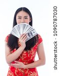 chinese girl in traditional... | Shutterstock . vector #1090787030