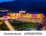 aerial view of samgwangsa... | Shutterstock . vector #1090805900