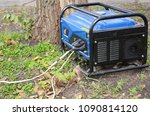 portable diesel generator for... | Shutterstock . vector #1090814120