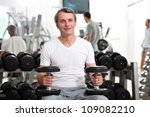 man training in the gym ... | Shutterstock . vector #109082210