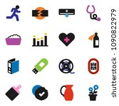 Solid Vector Icon Set   Foam...