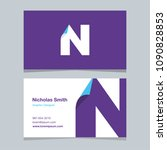 "logo alphabet letter ""n""  with... 