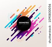 abstract geometric vector... | Shutterstock .eps vector #1090830056