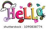 hello. the inscription is...   Shutterstock .eps vector #1090838774