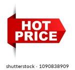 banner hot price | Shutterstock .eps vector #1090838909
