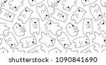bear seamless pattern polar... | Shutterstock .eps vector #1090841690
