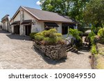 fort san pedro yard in cebu...   Shutterstock . vector #1090849550
