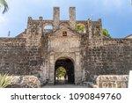 gate of fort san pedro in cebu...   Shutterstock . vector #1090849760
