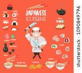 japanese cuisine. japanese...   Shutterstock .eps vector #1090849796