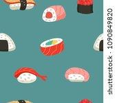 japanese cuisine. seamless... | Shutterstock .eps vector #1090849820