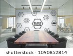 modern meeting room with... | Shutterstock . vector #1090852814
