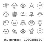 virtual reality gaming icons ... | Shutterstock .eps vector #1090858880