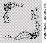 Floral Corner Design. Ornament...