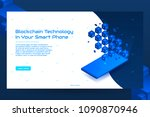 isometric blockchain technology ... | Shutterstock .eps vector #1090870946