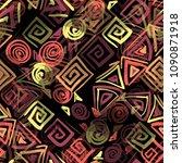 seamless pattern tribal design. ... | Shutterstock . vector #1090871918