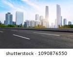 prospects for the empty square... | Shutterstock . vector #1090876550