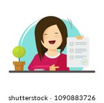 survey or exam form paper sheet ... | Shutterstock .eps vector #1090883726