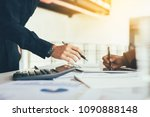 two business people working... | Shutterstock . vector #1090888148