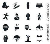 set of simple vector isolated... | Shutterstock .eps vector #1090888700