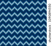 chevron abstract knitted... | Shutterstock .eps vector #1090894550
