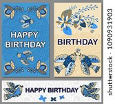 set happy birthday  cards.  ... | Shutterstock .eps vector #1090931903