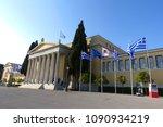 athens  attica   greece   may... | Shutterstock . vector #1090934219