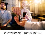 drunk man with a beer in hand... | Shutterstock . vector #1090945130