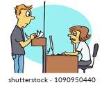 funny vector cartoon of office... | Shutterstock .eps vector #1090950440