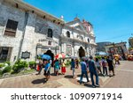 cebu city  philippines apr 25...   Shutterstock . vector #1090971914