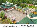 cebu city  philippines apr 25...   Shutterstock . vector #1090974638