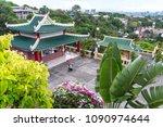 cebu city  philippines apr 25...   Shutterstock . vector #1090974644