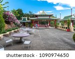 cebu city  philippines apr 25...   Shutterstock . vector #1090974650