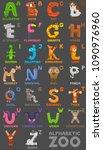 zoo alphabet. animal alphabet.... | Shutterstock .eps vector #1090976960