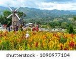 cebu city  philippines apr 25...   Shutterstock . vector #1090977104