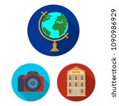rest and travel flat icons in...   Shutterstock .eps vector #1090986929