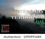 a black blurred  danger ...   Shutterstock . vector #1090991684