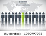human resources   we are hiring ... | Shutterstock .eps vector #1090997078