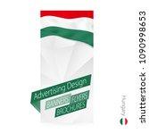 vector abstract banner template ... | Shutterstock .eps vector #1090998653