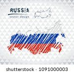 russia vector map with flag... | Shutterstock .eps vector #1091000003